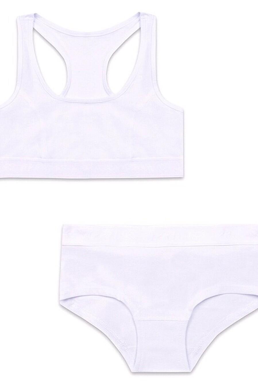 Комплект белья для девочек Archi 158500 купить оптом от производителя. Совместная покупка детской одежды в OptMoyo