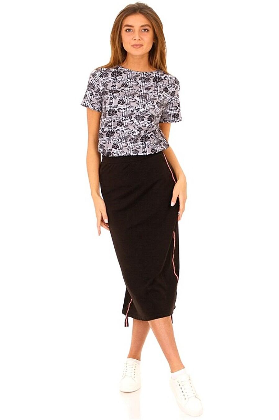 Комплект верхний для женщин Archi 158506 купить оптом от производителя. Совместная покупка женской одежды в OptMoyo