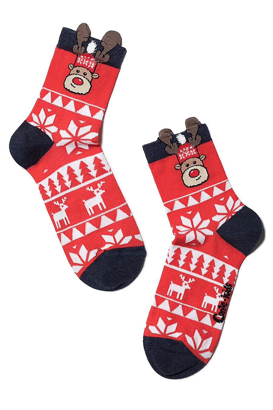 Носки для девочек CONTE KIDS 158515 купить оптом от производителя. Совместная покупка детской одежды в OptMoyo