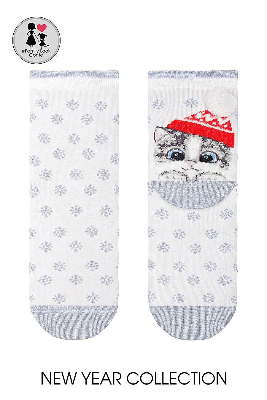 Носки для девочек CONTE KIDS 158539 купить оптом от производителя. Совместная покупка детской одежды в OptMoyo