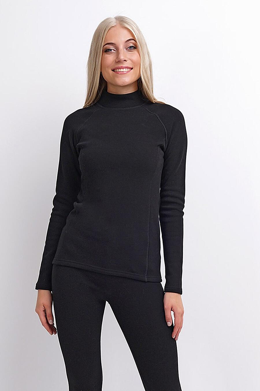 Джемпер (Термобелье) для женщин CLEVER 158566 купить оптом от производителя. Совместная покупка женской одежды в OptMoyo