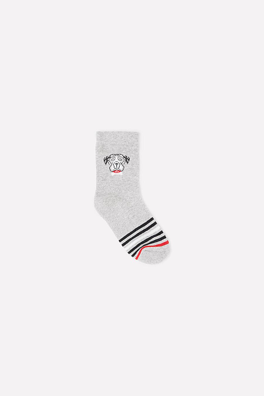Носки для мальчиков CROCKID 158668 купить оптом от производителя. Совместная покупка детской одежды в OptMoyo