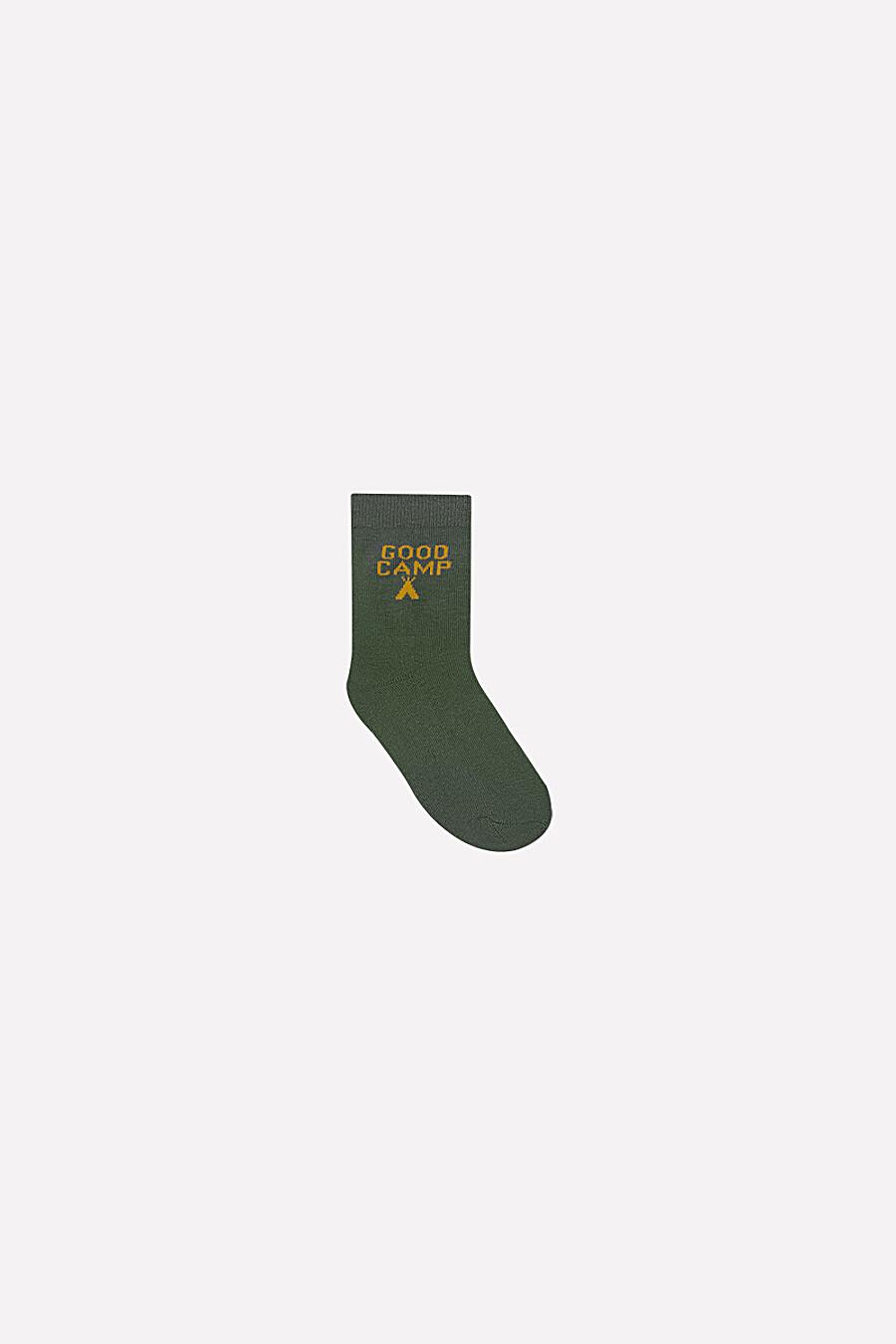 Носки для мальчиков CROCKID 158671 купить оптом от производителя. Совместная покупка детской одежды в OptMoyo