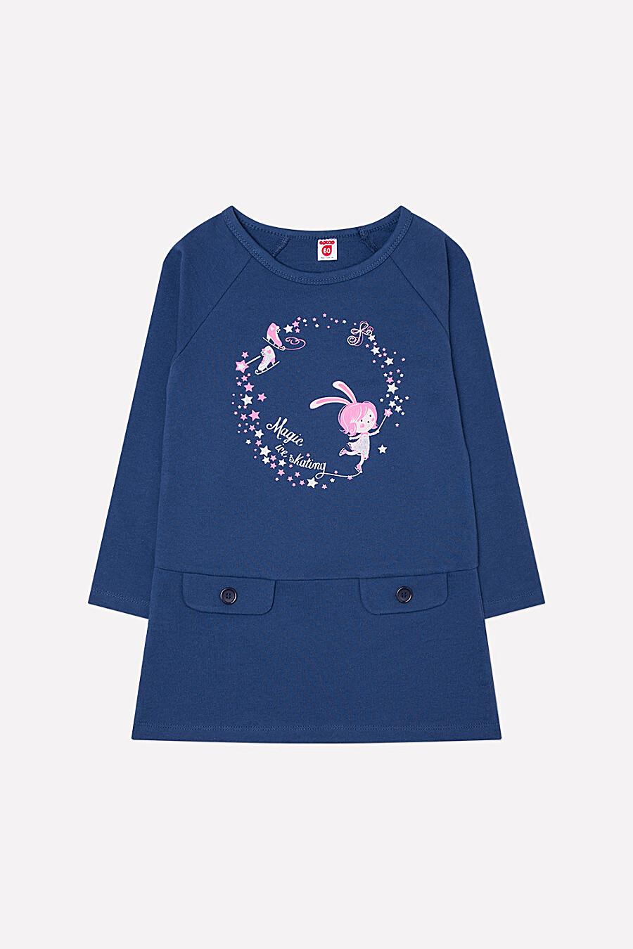 Платье для девочек OPTOP 158719 купить оптом от производителя. Совместная покупка детской одежды в OptMoyo