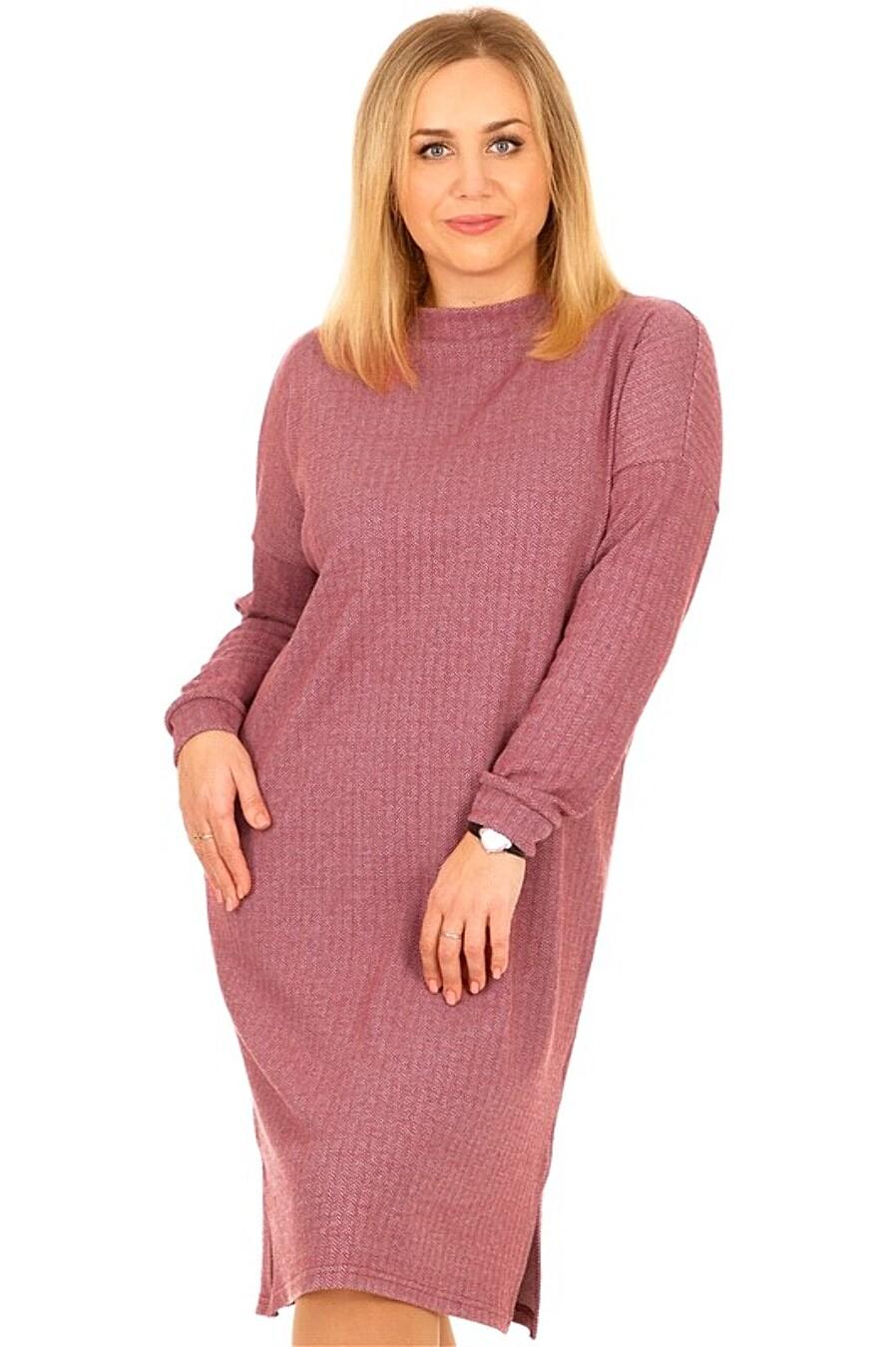 Платье для женщин Archi 158743 купить оптом от производителя. Совместная покупка женской одежды в OptMoyo