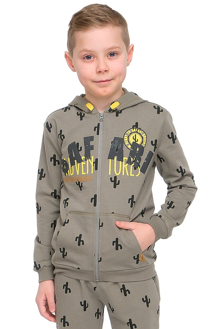 Толстовка для мальчиков CLEVER 158842 купить оптом от производителя. Совместная покупка детской одежды в OptMoyo