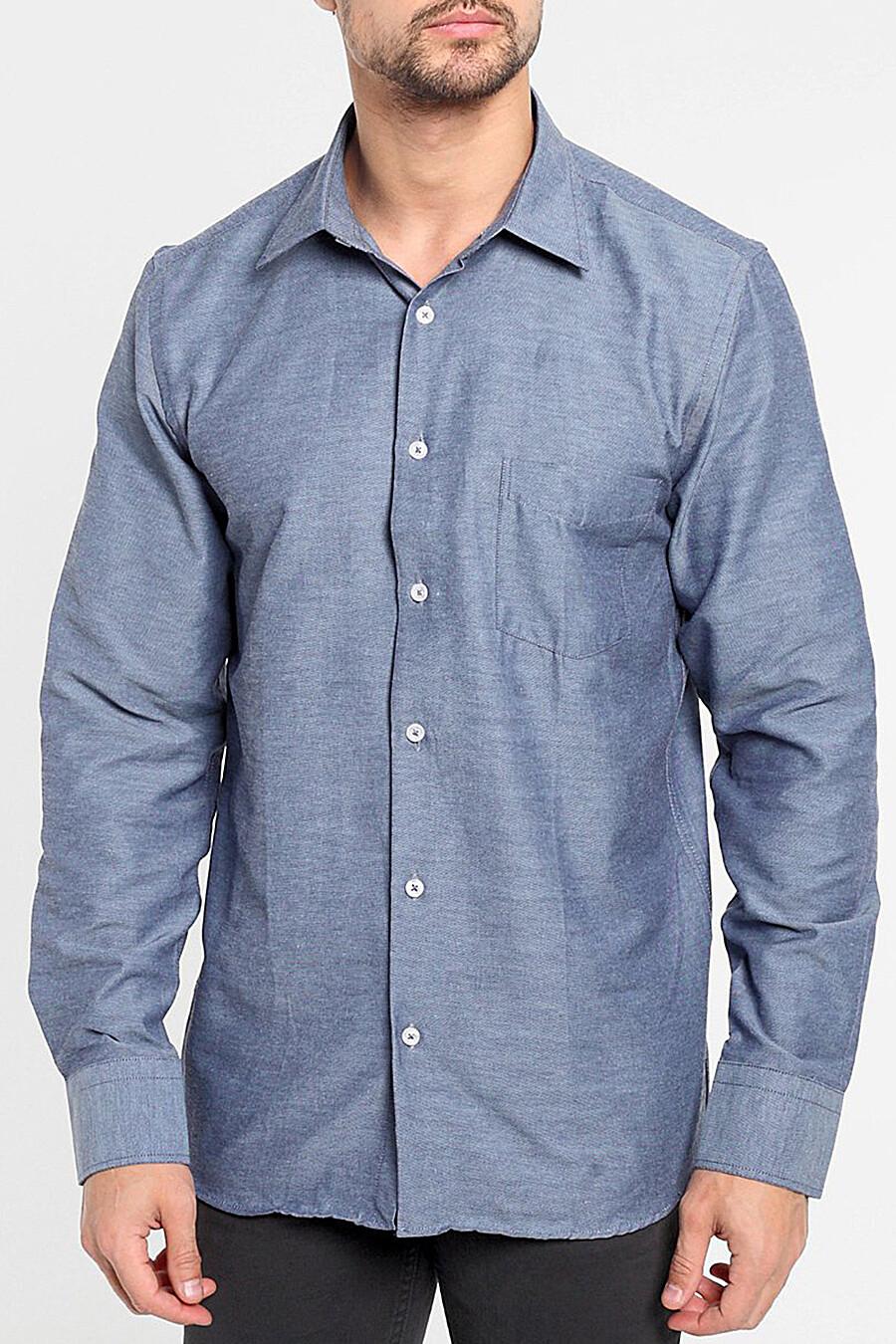 Рубашка для мужчин F5 158872 купить оптом от производителя. Совместная покупка мужской одежды в OptMoyo
