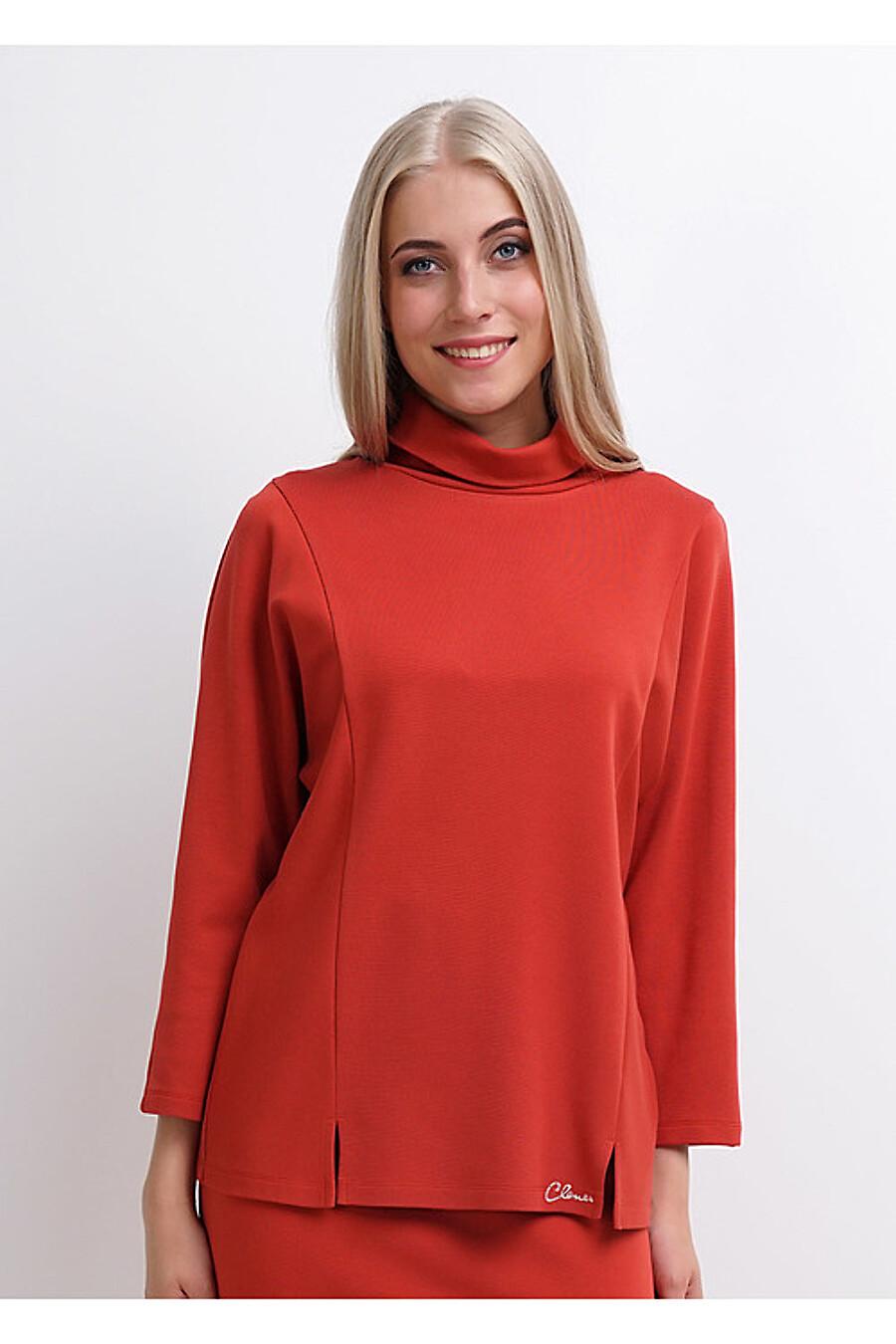 Джемпер для женщин CLEVER 159034 купить оптом от производителя. Совместная покупка женской одежды в OptMoyo