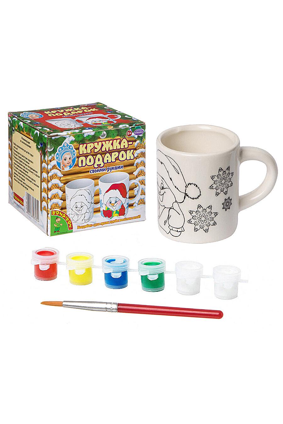 Набор для творчества для детей BONDIBON 159487 купить оптом от производителя. Совместная покупка игрушек в OptMoyo