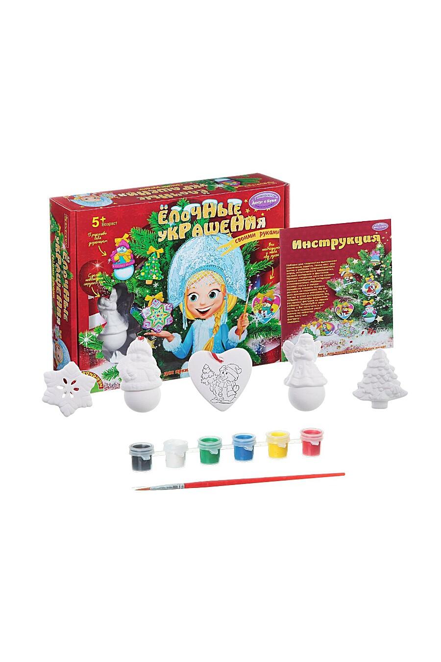 Набор для творчества для детей BONDIBON 159502 купить оптом от производителя. Совместная покупка игрушек в OptMoyo