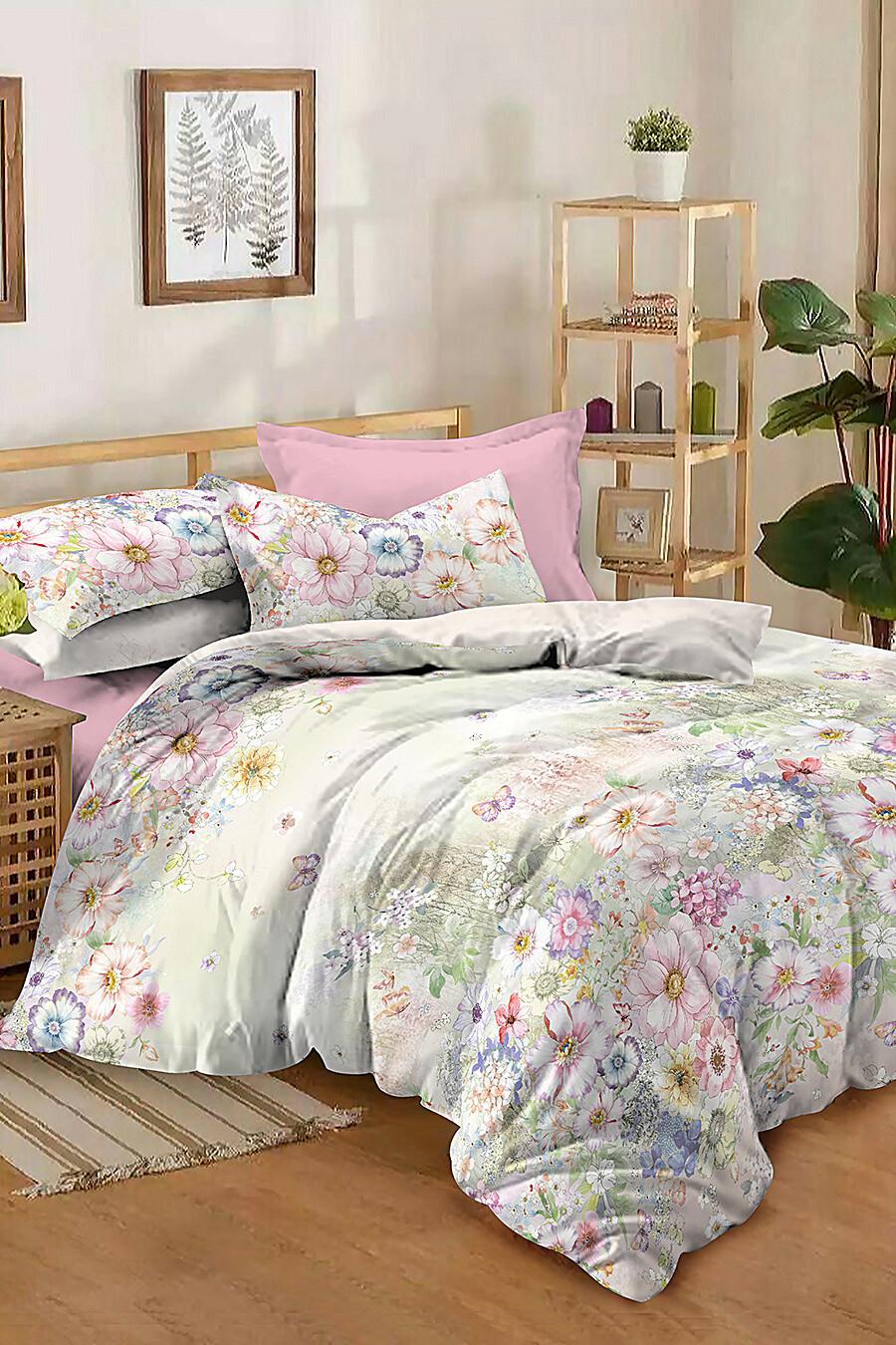 Комплект постельного белья AMORE MIO (159715), купить в Moyo.moda