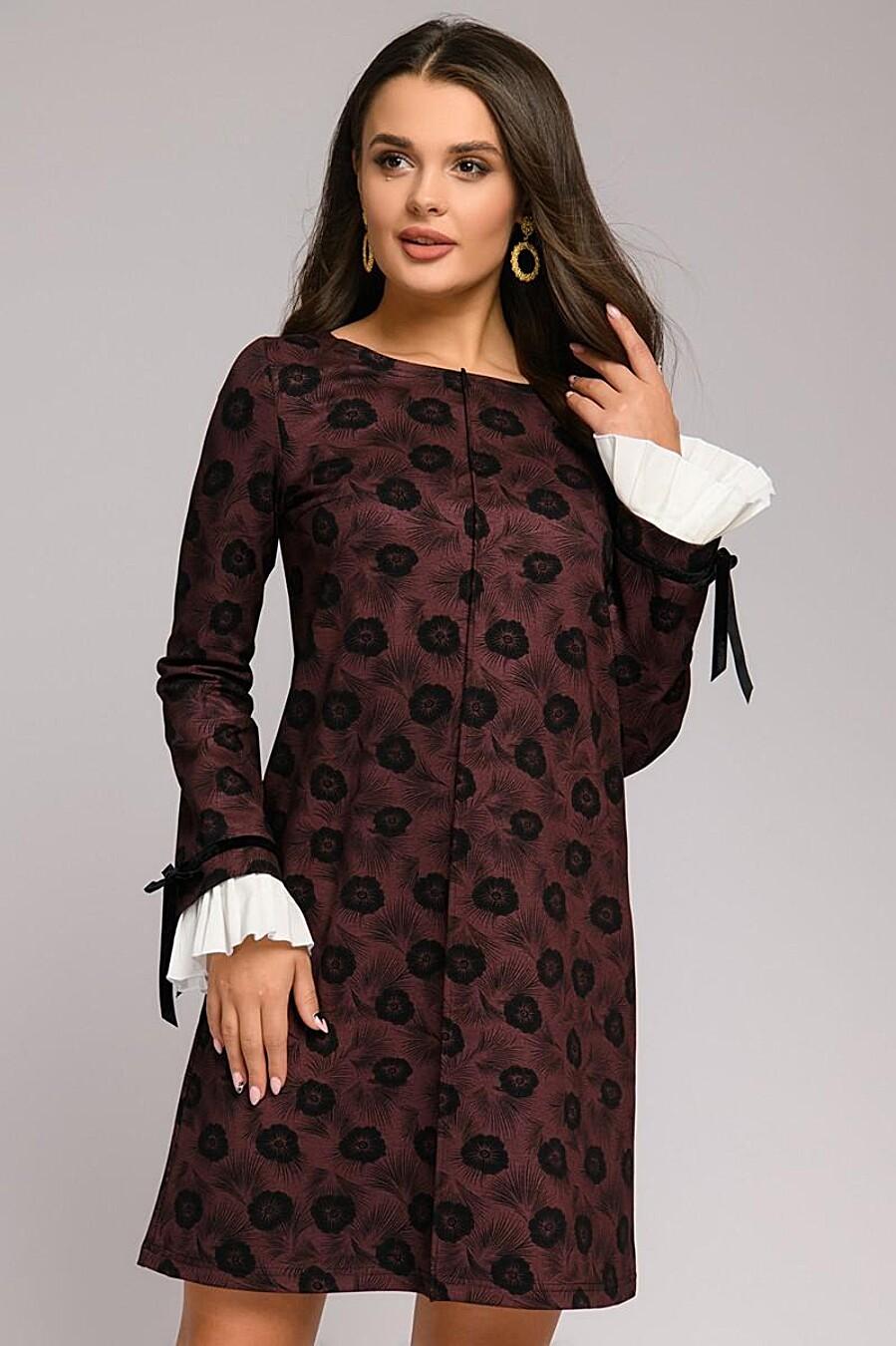 Платье #160969