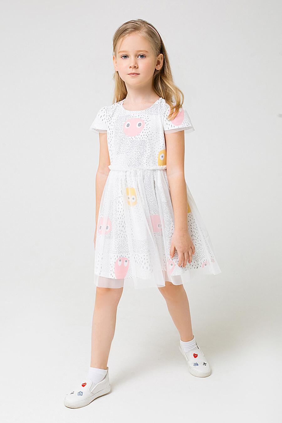 Платье для девочек CROCKID 161159 купить оптом от производителя. Совместная покупка детской одежды в OptMoyo