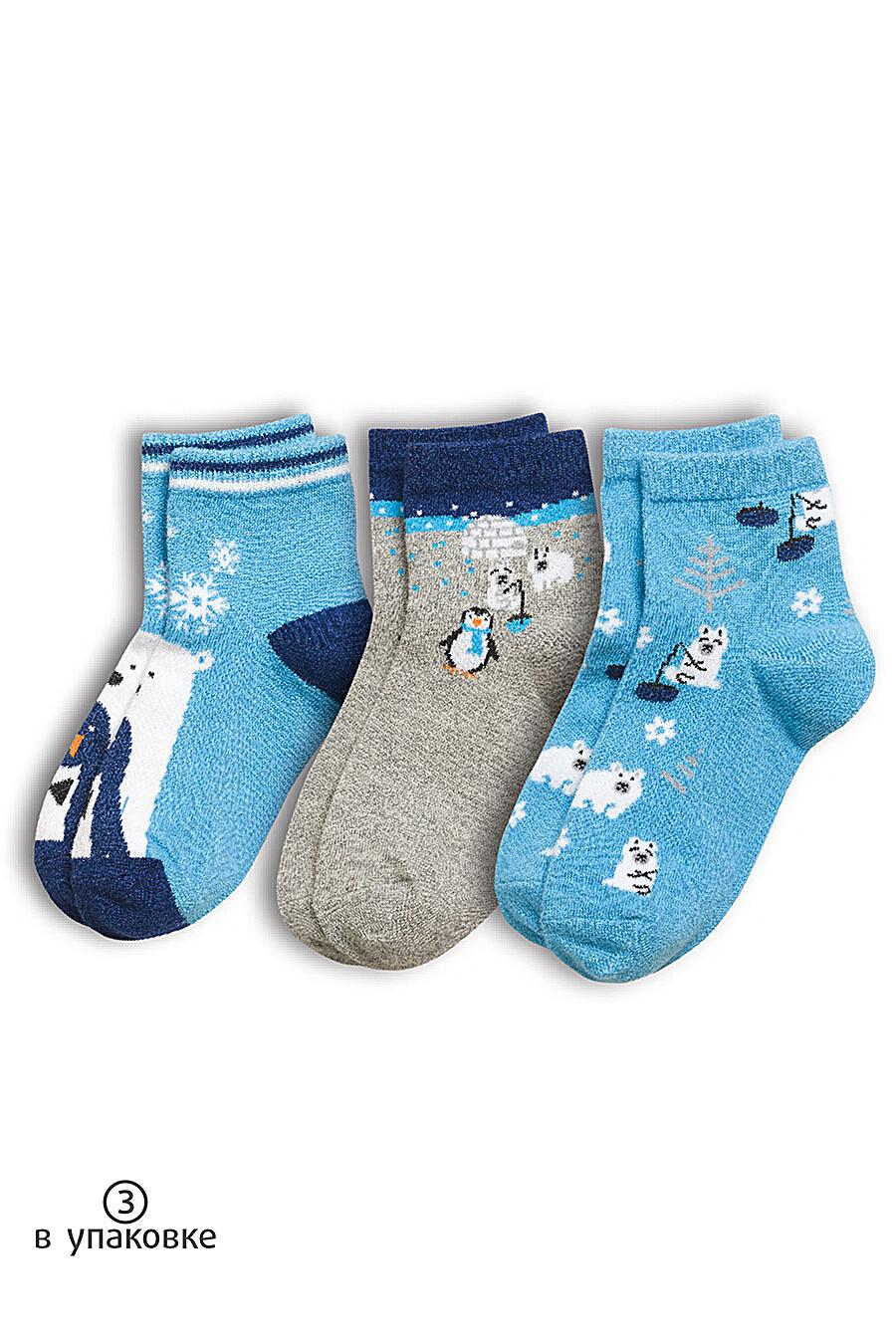 Носки для девочек PELICAN 161177 купить оптом от производителя. Совместная покупка детской одежды в OptMoyo