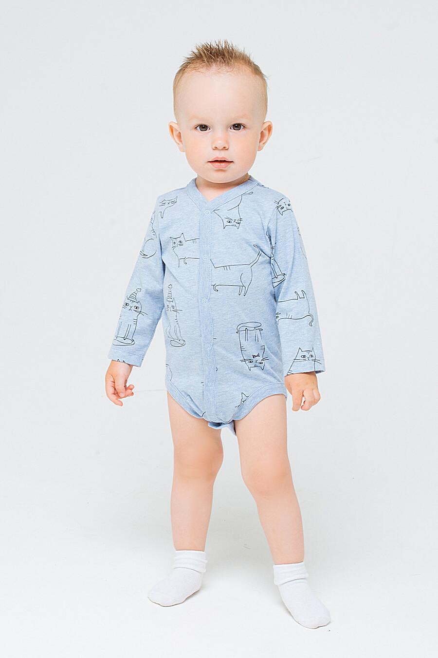 Боди для мальчиков CROCKID 161180 купить оптом от производителя. Совместная покупка детской одежды в OptMoyo