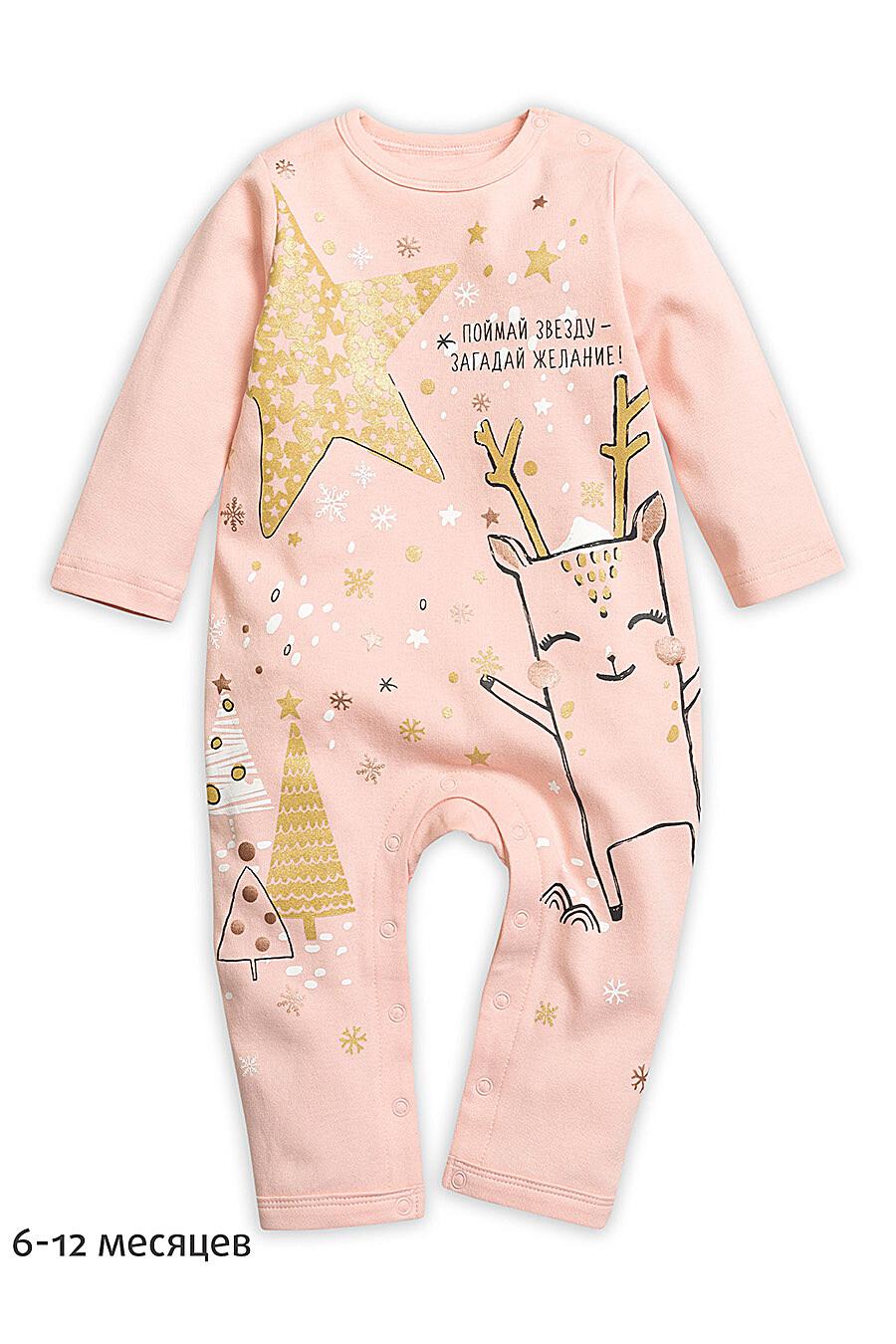 Комбинезон для девочек PELICAN 161253 купить оптом от производителя. Совместная покупка детской одежды в OptMoyo
