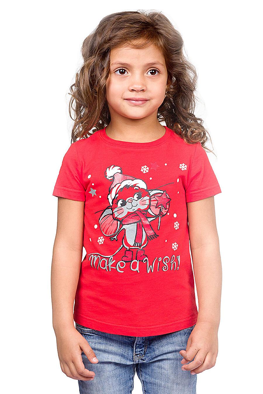 Футболка для девочек PELICAN 161257 купить оптом от производителя. Совместная покупка детской одежды в OptMoyo