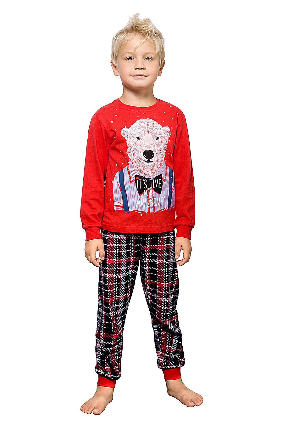 Пижама для мальчиков PELICAN 161302 купить оптом от производителя. Совместная покупка детской одежды в OptMoyo