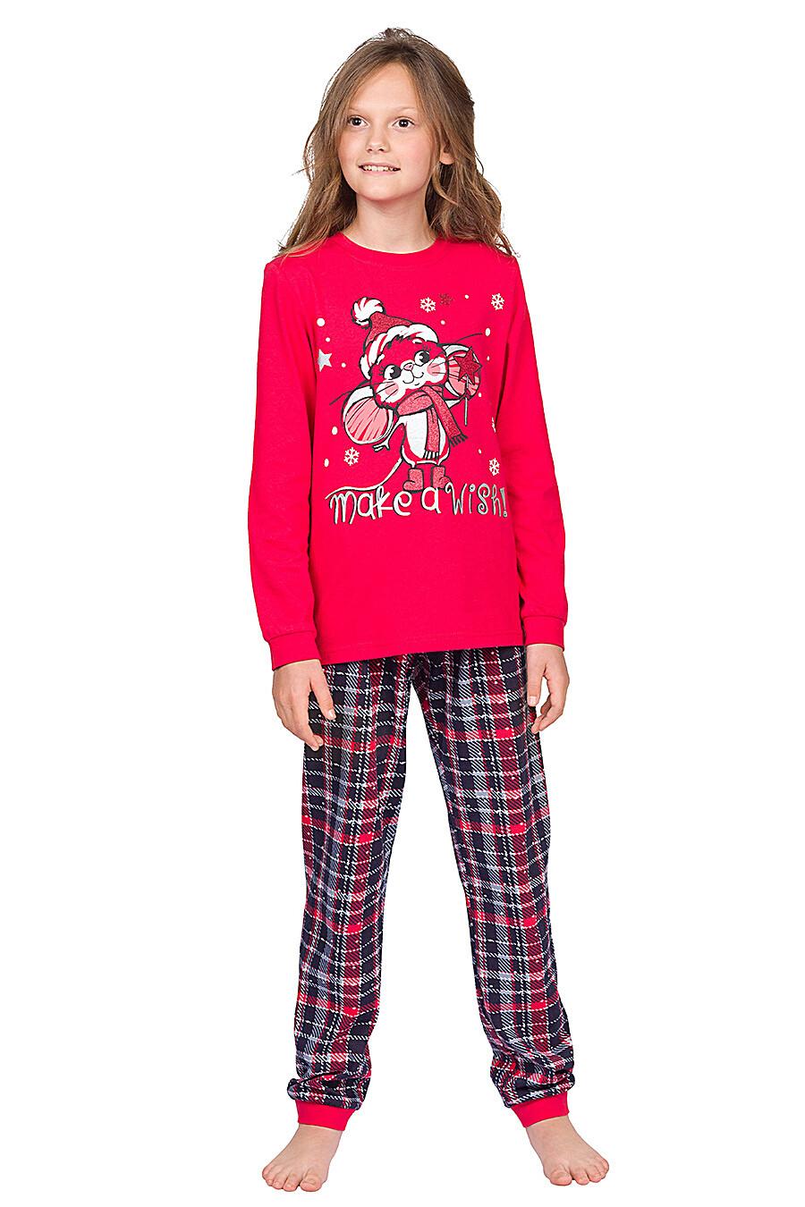 Пижама для девочек PELICAN 161317 купить оптом от производителя. Совместная покупка детской одежды в OptMoyo