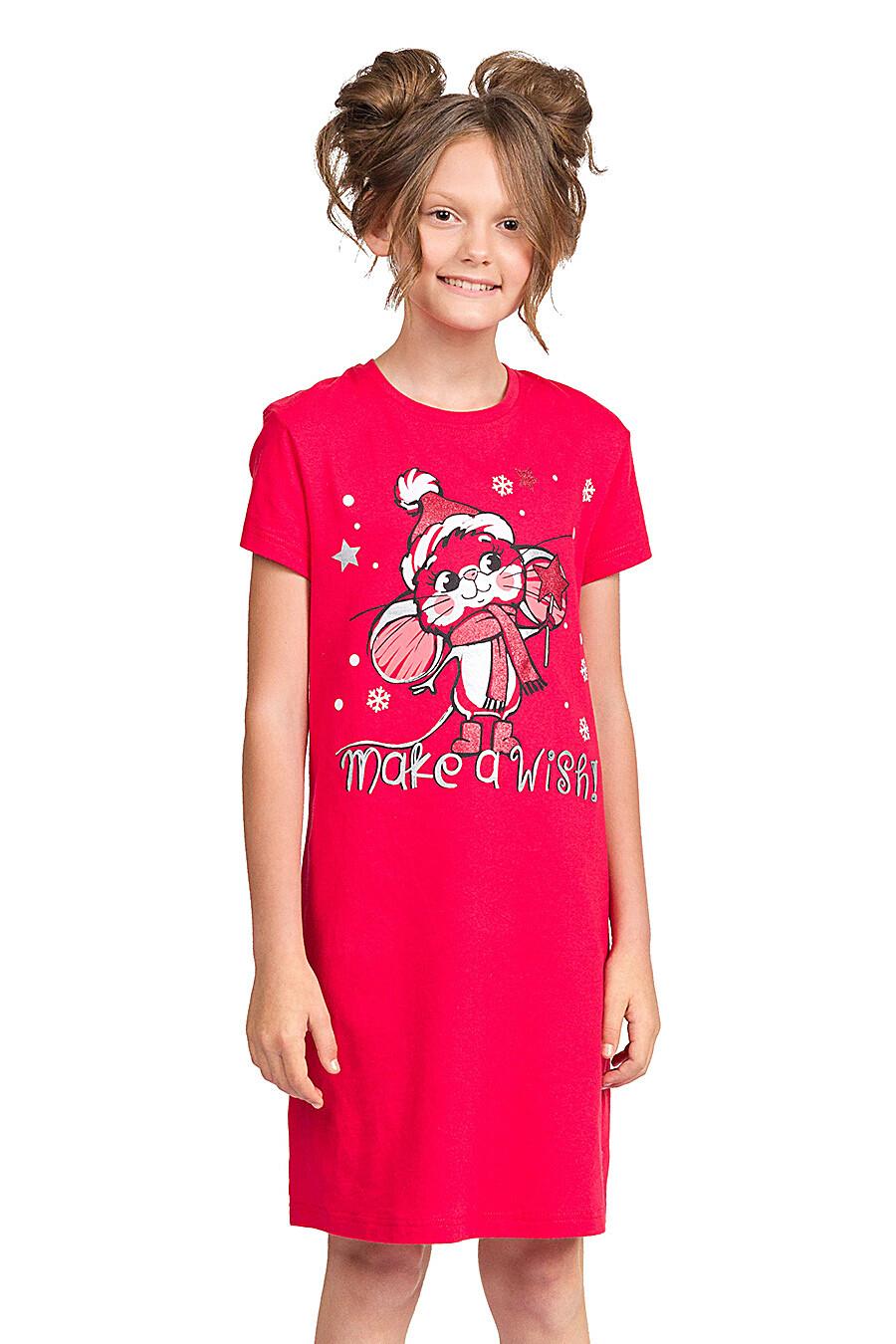 Ночная сорочка для девочек PELICAN 161320 купить оптом от производителя. Совместная покупка детской одежды в OptMoyo