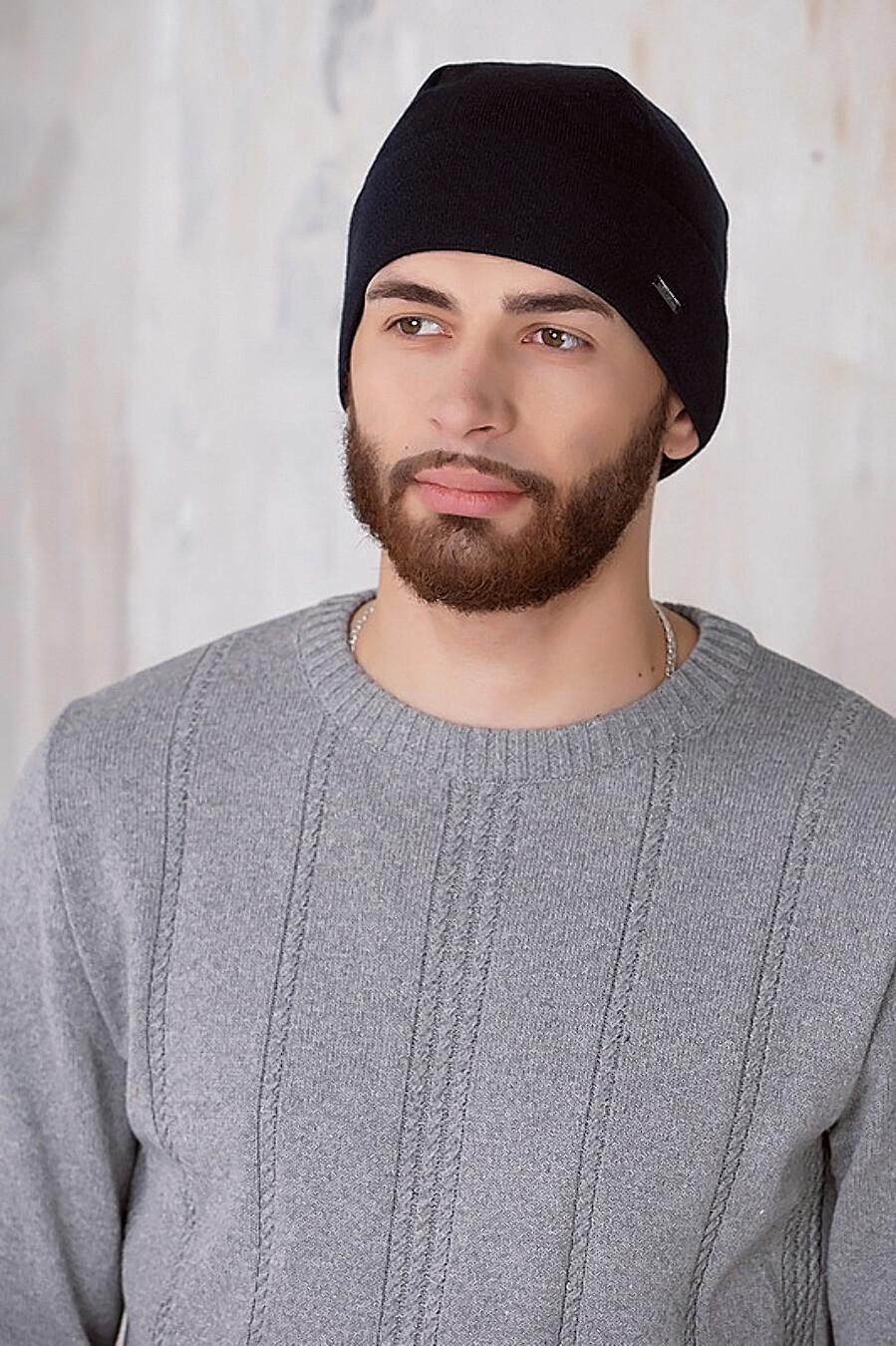 Шапка для мужчин VAY 161340 купить оптом от производителя. Совместная покупка мужской одежды в OptMoyo