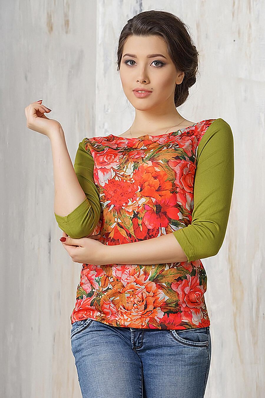 Джемпер для женщин VAY 161348 купить оптом от производителя. Совместная покупка женской одежды в OptMoyo