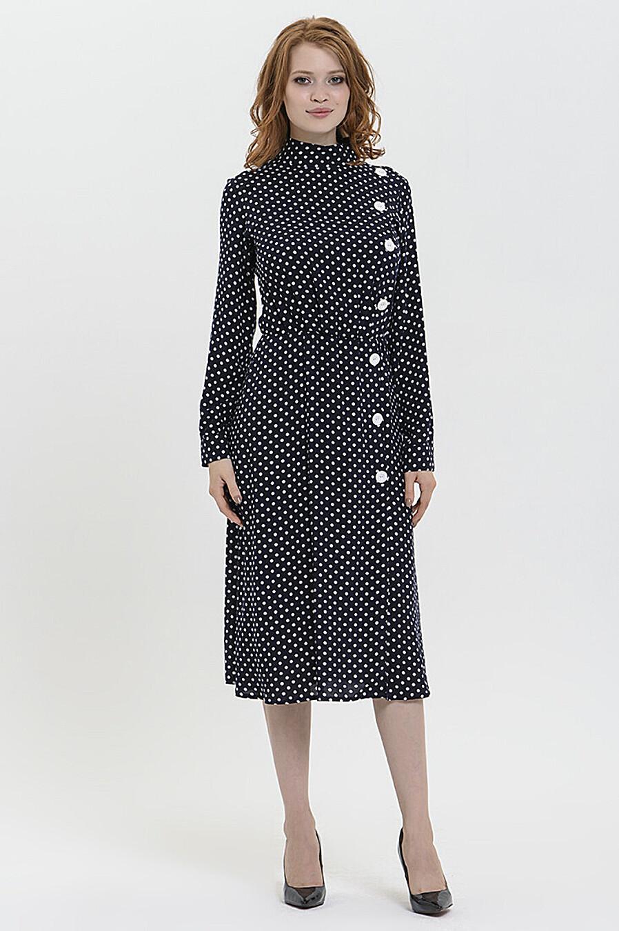 Платье для женщин KOTIS 161468 купить оптом от производителя. Совместная покупка женской одежды в OptMoyo