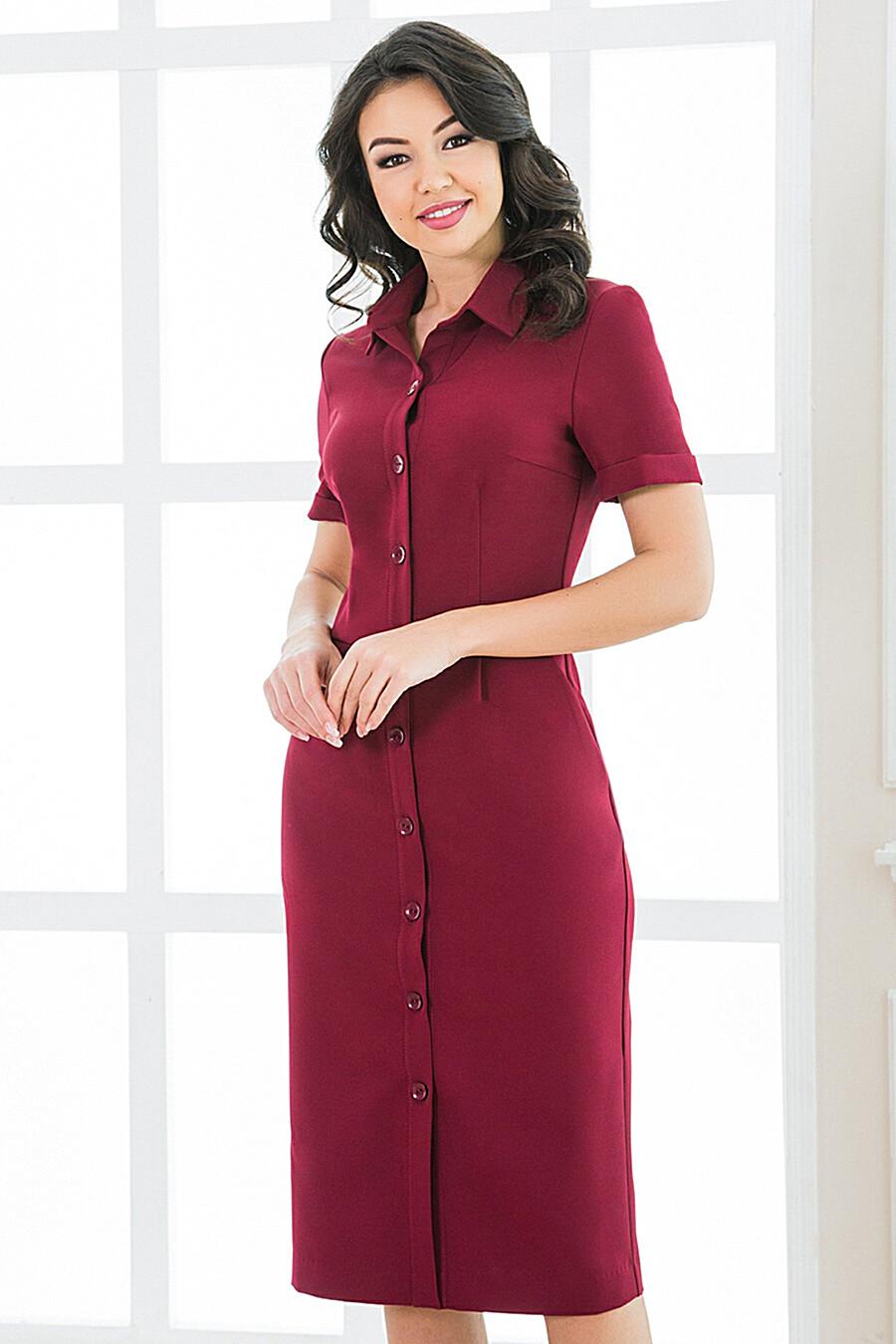 Платье для женщин KOTIS 161469 купить оптом от производителя. Совместная покупка женской одежды в OptMoyo