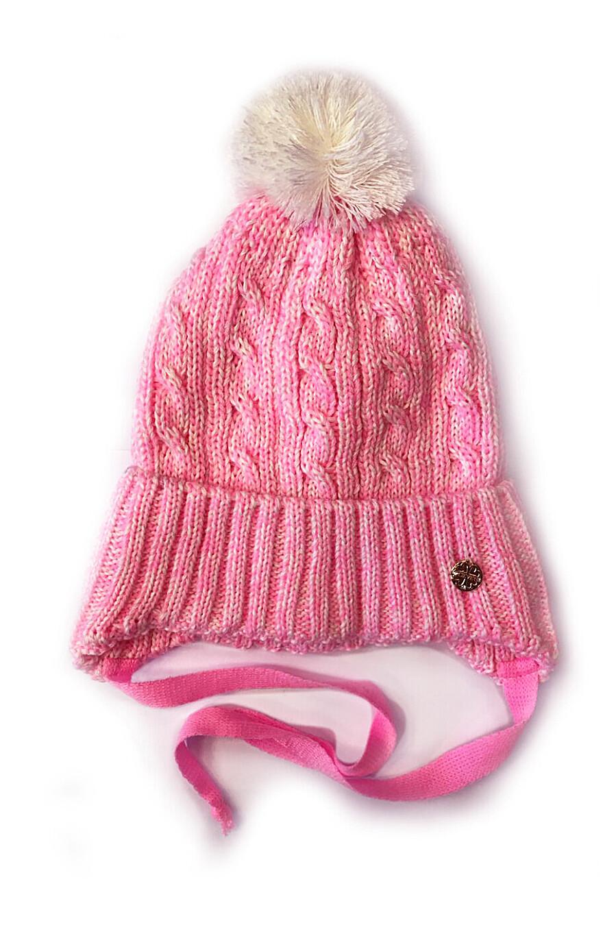 Шапка для девочек CLEVER 162634 купить оптом от производителя. Совместная покупка детской одежды в OptMoyo