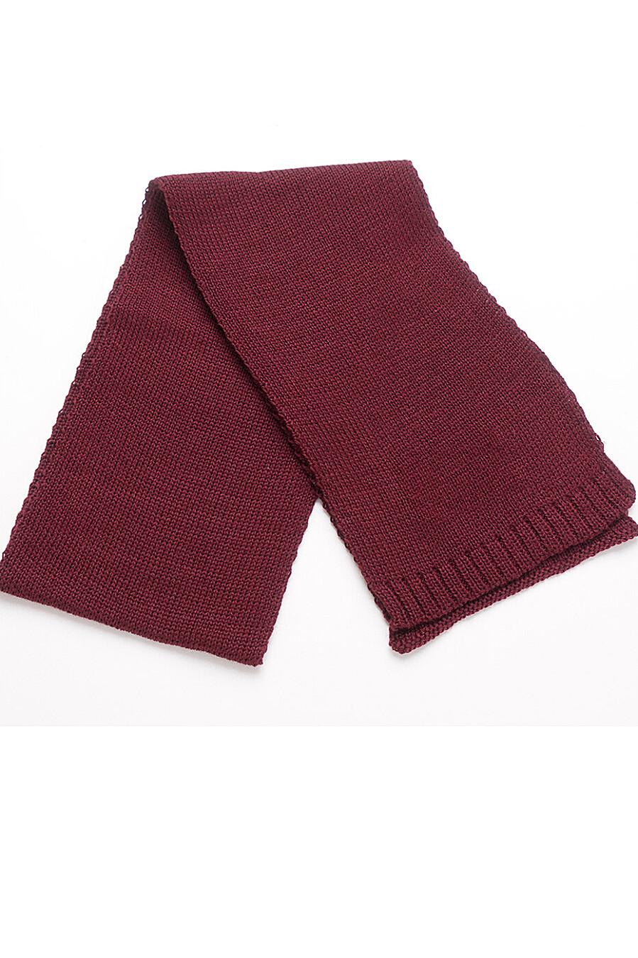 Шарф для девочек CLEVER 162757 купить оптом от производителя. Совместная покупка детской одежды в OptMoyo
