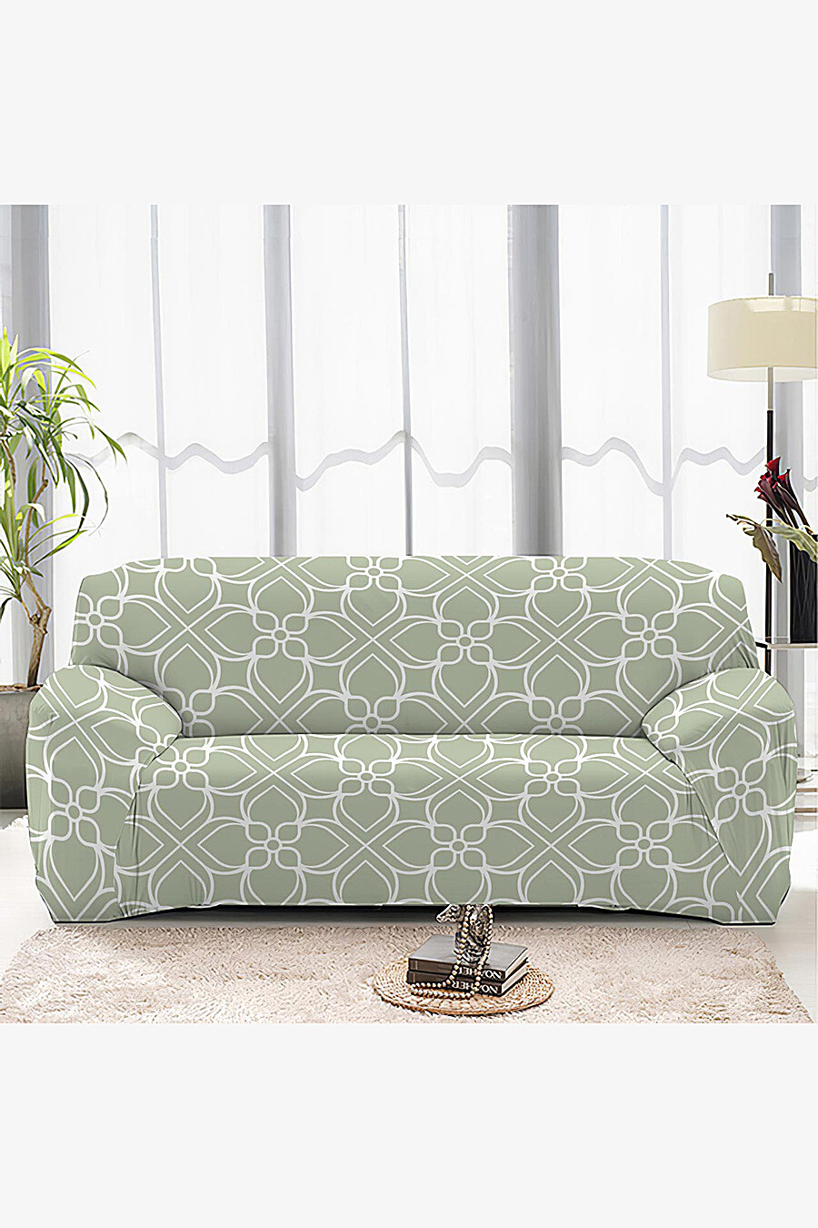 Чехол на диван для дома ART HOME TEXTILE 162808 купить оптом от производителя. Совместная покупка товаров для дома в OptMoyo