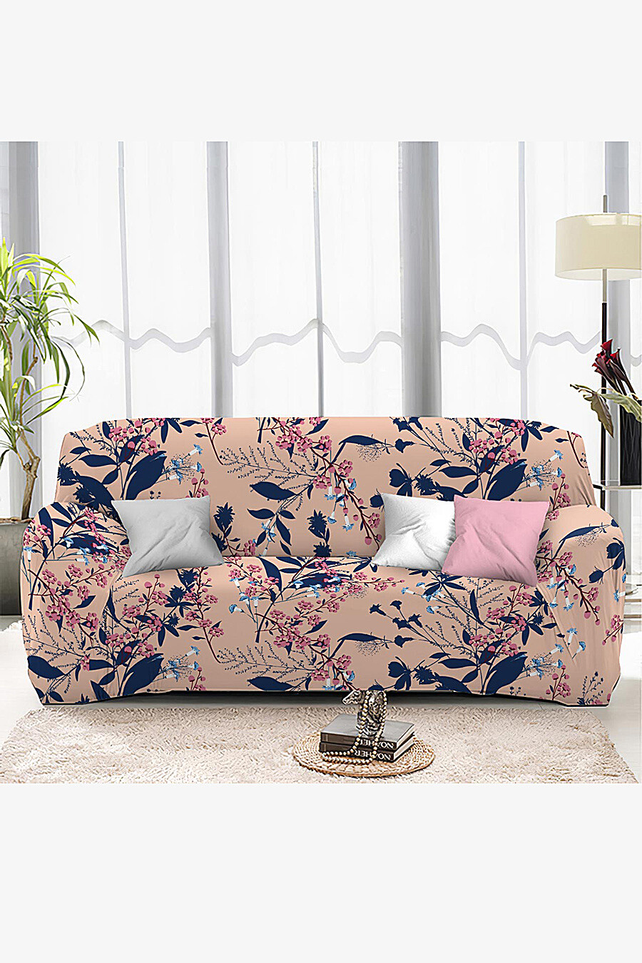 Чехол на диван для дома ART HOME TEXTILE 162835 купить оптом от производителя. Совместная покупка товаров для дома в OptMoyo