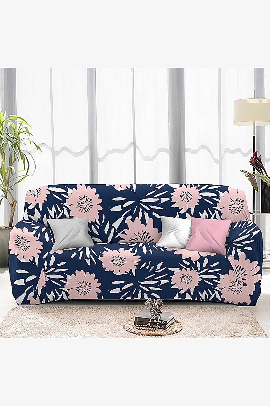 Чехол на диван для дома ART HOME TEXTILE 162991 купить оптом от производителя. Совместная покупка товаров для дома в OptMoyo