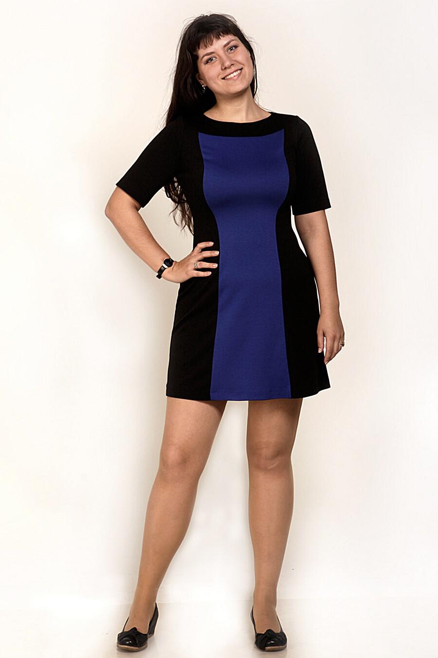 Платье для женщин DREAM WORLD 165413 купить оптом от производителя. Совместная покупка женской одежды в OptMoyo