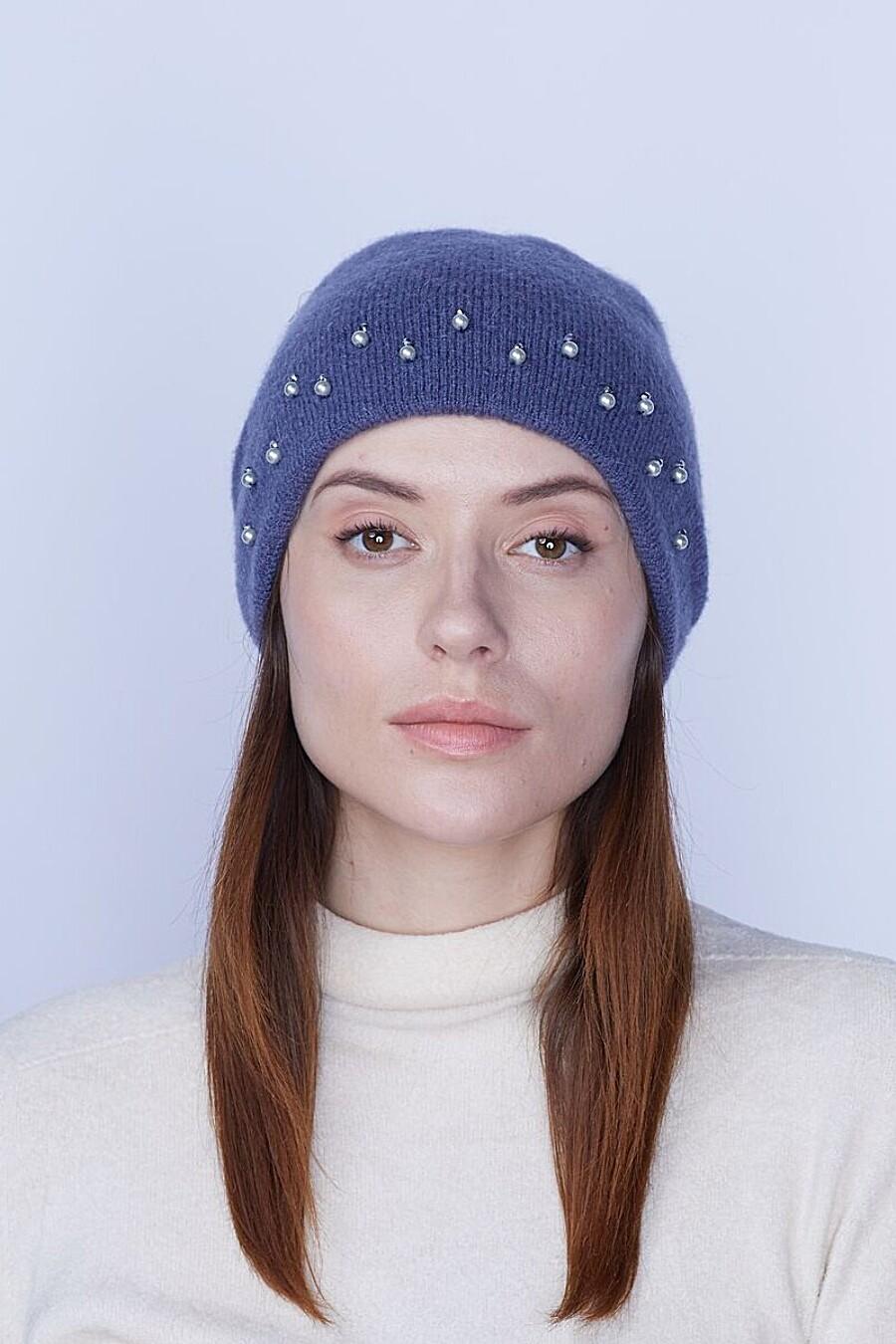 Шапка для женщин FORTI 165430 купить оптом от производителя. Совместная покупка женской одежды в OptMoyo