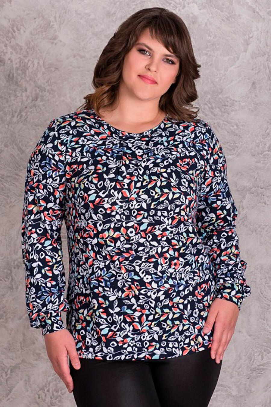 Блуза для женщин SHARLIZE 165662 купить оптом от производителя. Совместная покупка женской одежды в OptMoyo