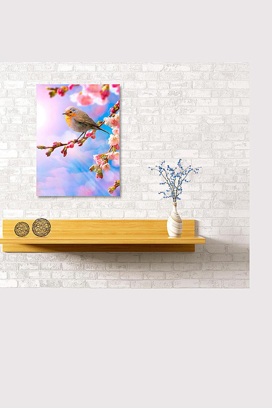 Картина для женщин ART HOME TEXTILE 165904 купить оптом от производителя. Совместная покупка женской одежды в OptMoyo