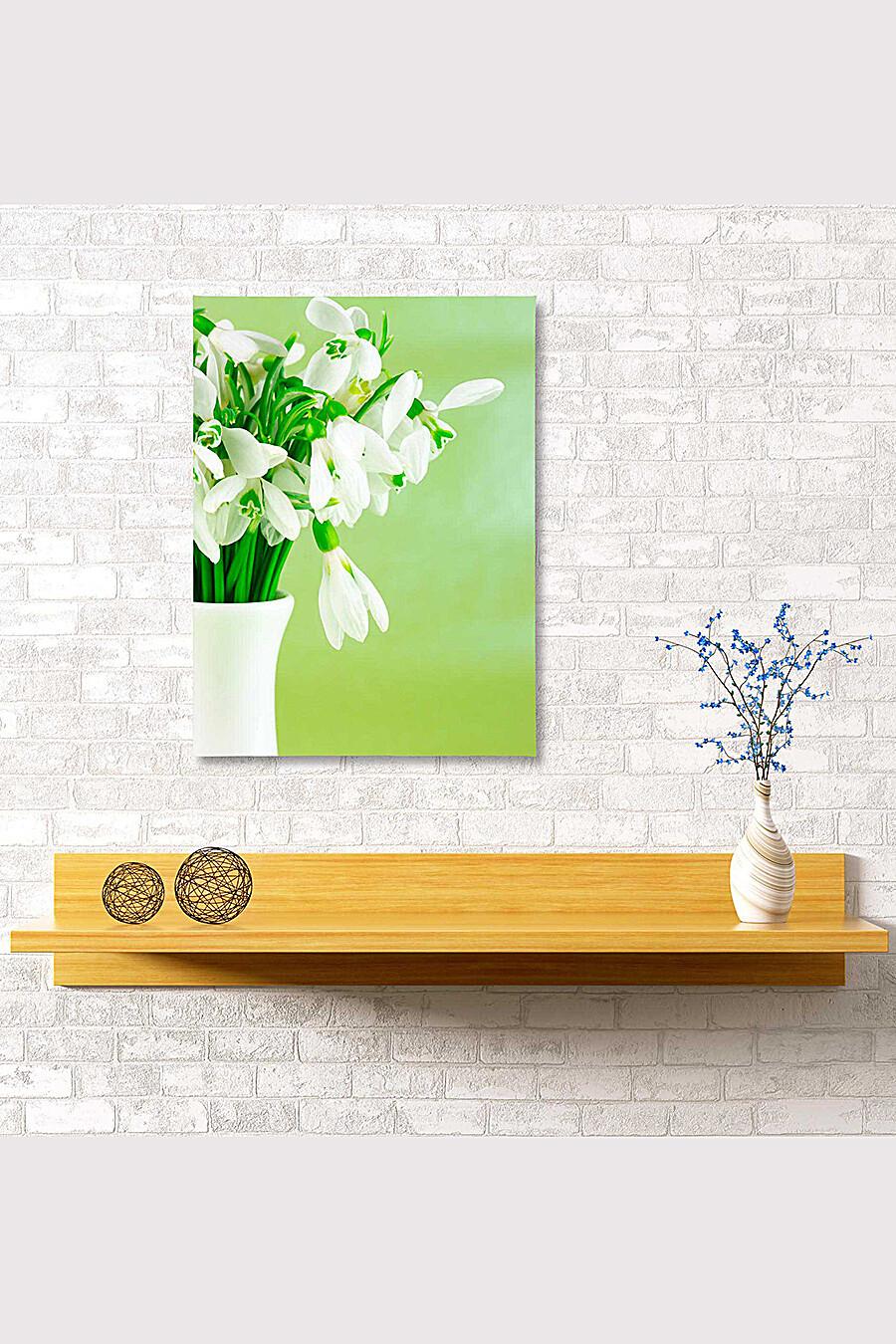 Картина для женщин ART HOME TEXTILE 165910 купить оптом от производителя. Совместная покупка женской одежды в OptMoyo