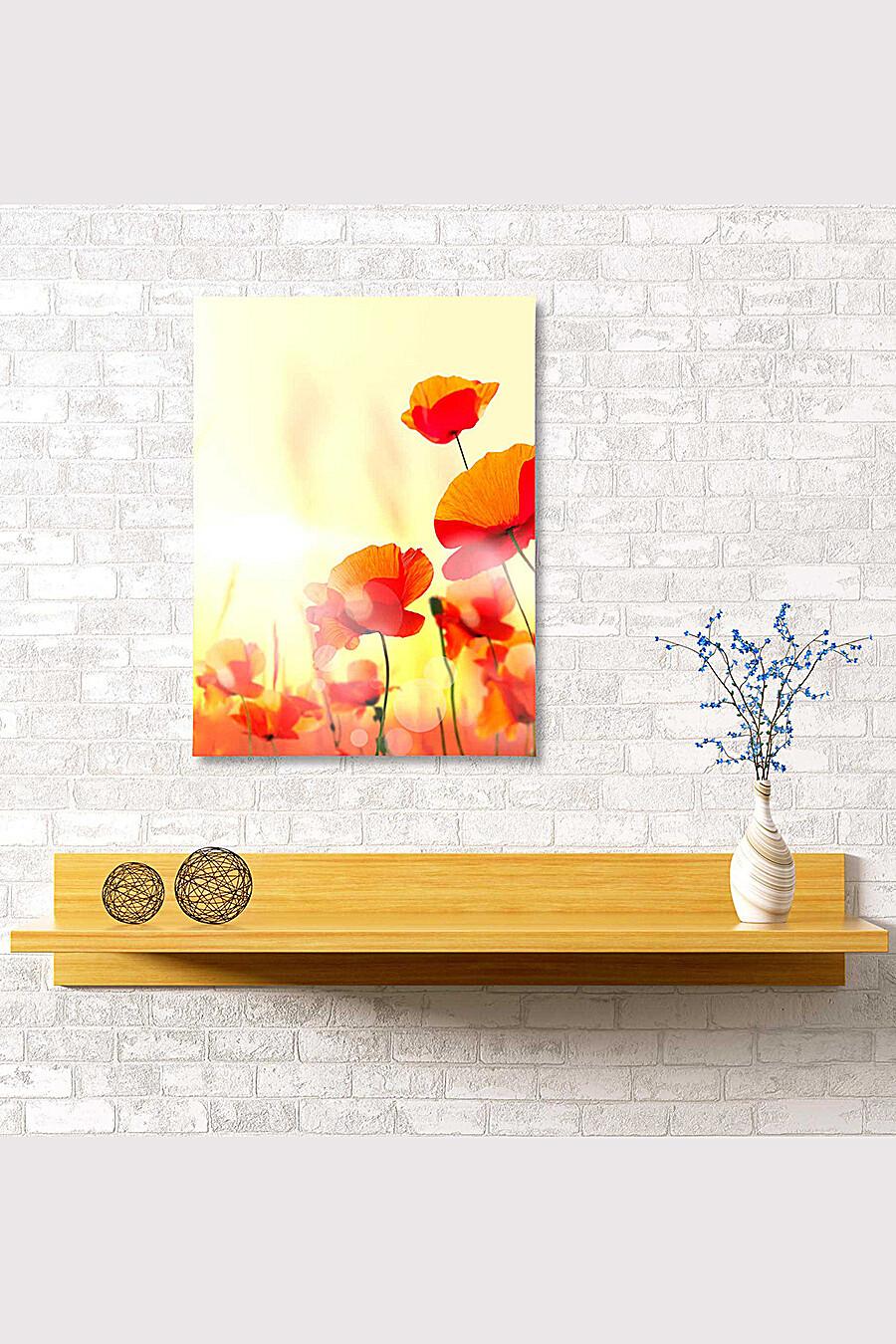 Картина для женщин ART HOME TEXTILE 165919 купить оптом от производителя. Совместная покупка женской одежды в OptMoyo