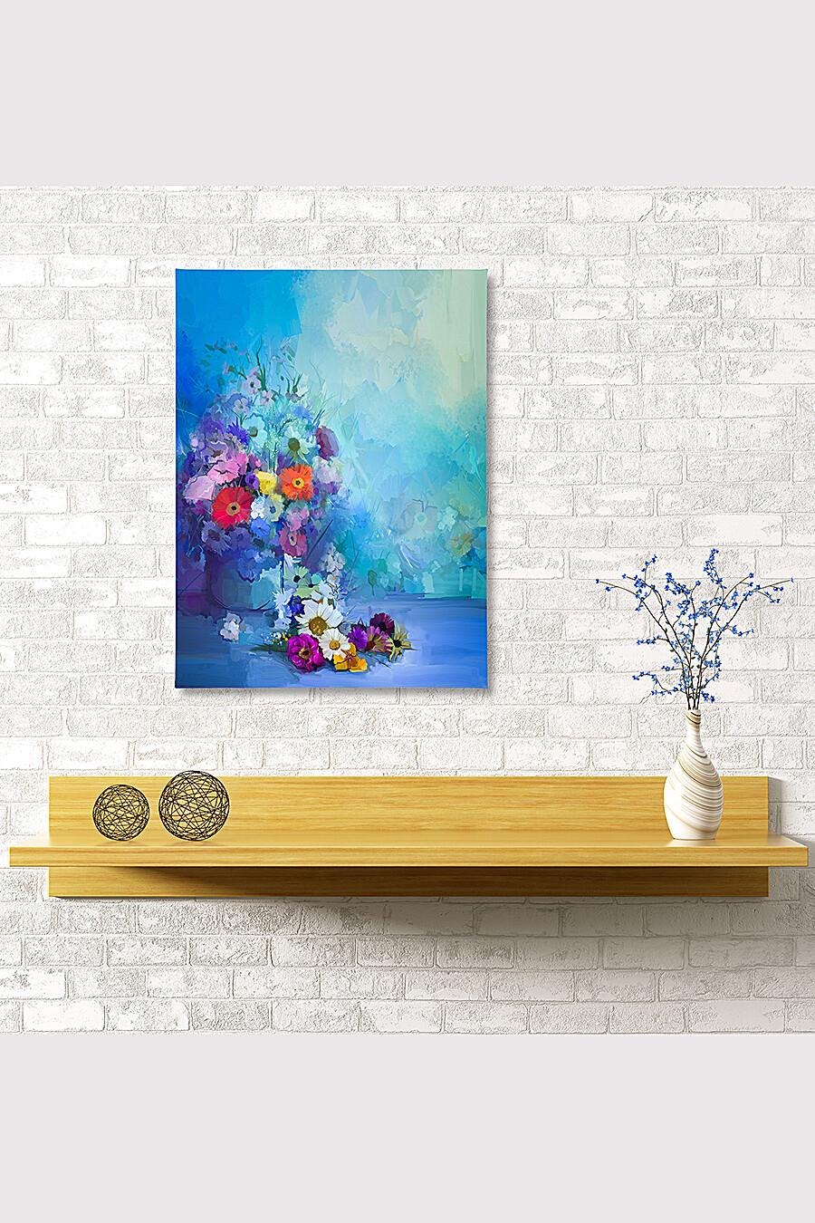 Картина для женщин ART HOME TEXTILE 165925 купить оптом от производителя. Совместная покупка женской одежды в OptMoyo