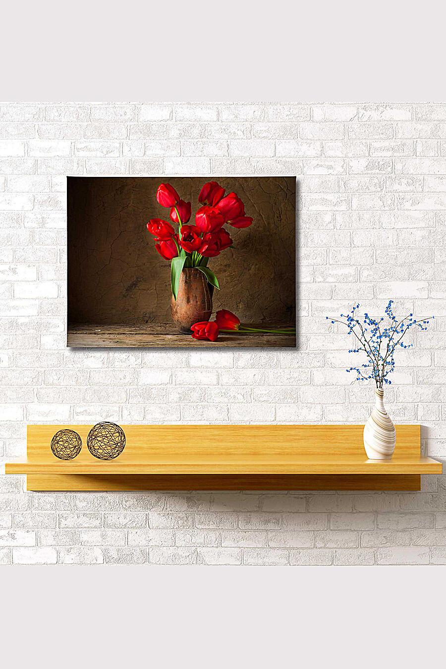 Картина для женщин ART HOME TEXTILE 165928 купить оптом от производителя. Совместная покупка женской одежды в OptMoyo