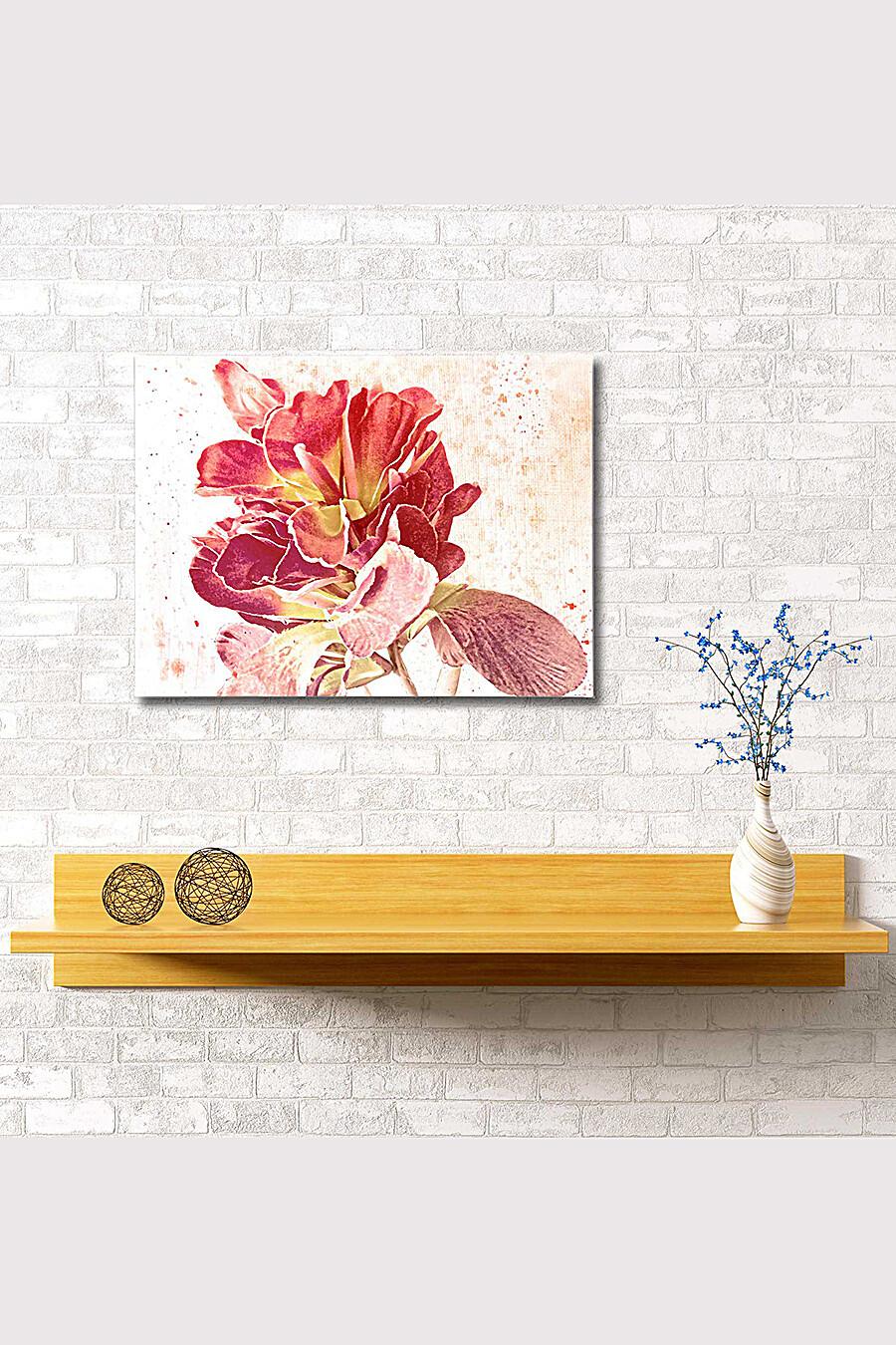 Картина для женщин ART HOME TEXTILE 165955 купить оптом от производителя. Совместная покупка женской одежды в OptMoyo