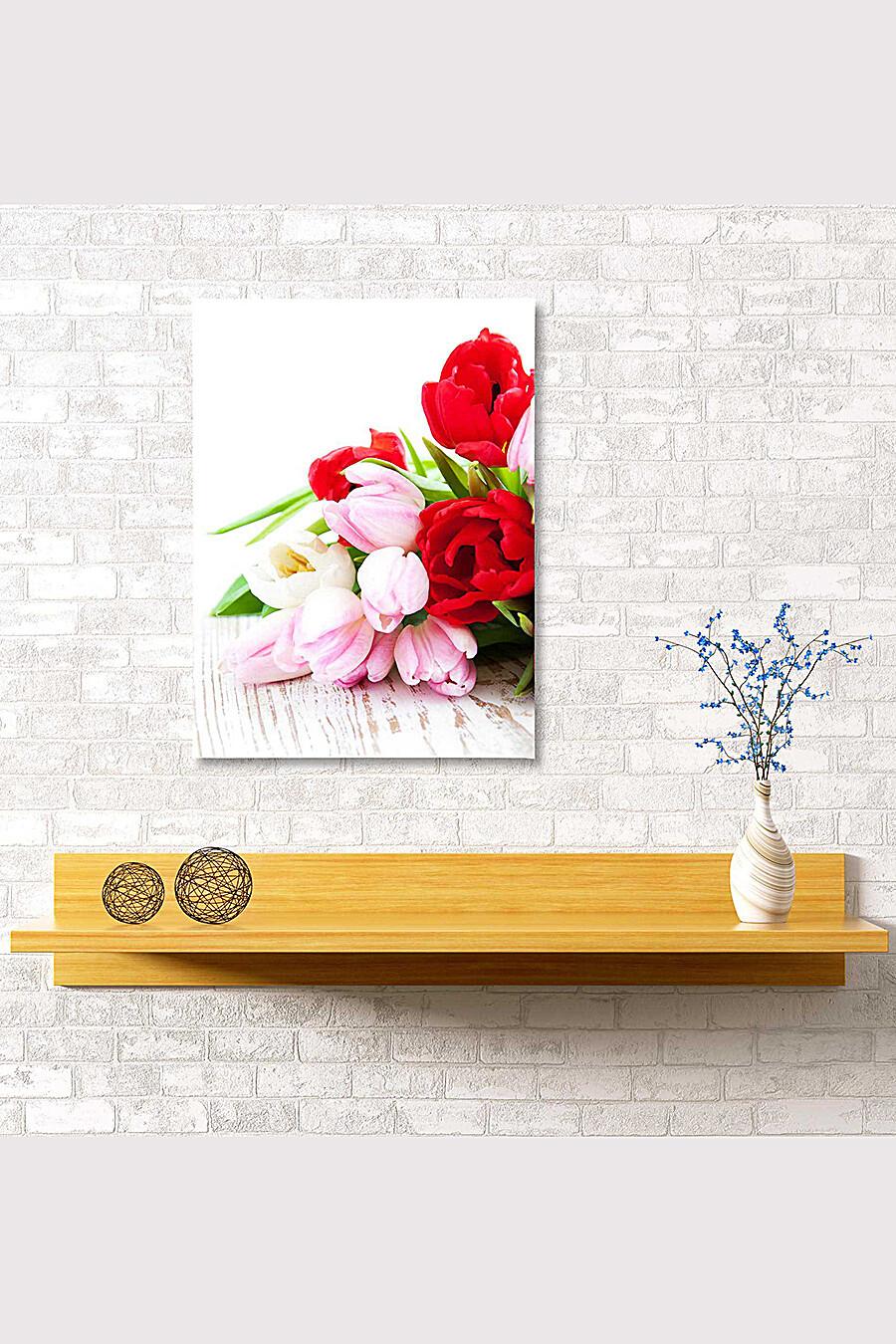 Картина для женщин ART HOME TEXTILE 165967 купить оптом от производителя. Совместная покупка женской одежды в OptMoyo