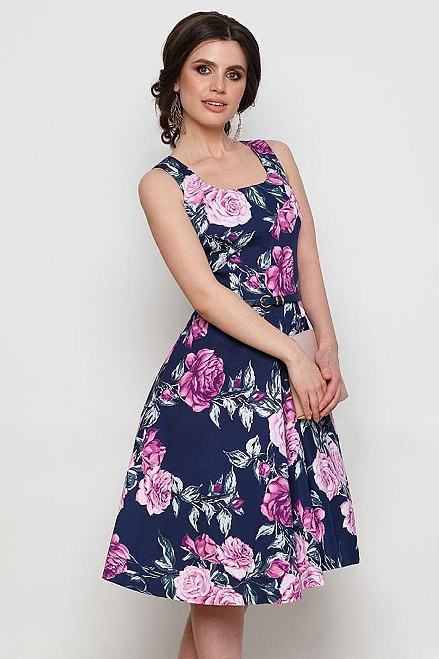 Платье VALKIRIA (168398), купить в Optmoyo.ru
