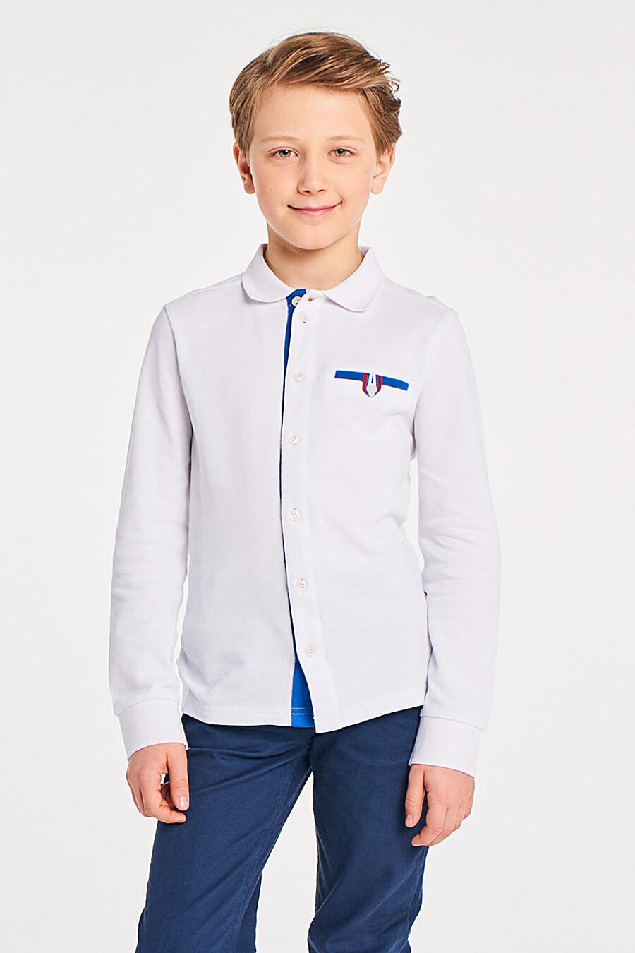 Рубашка для мальчиков IN FUNT 168651 купить оптом от производителя. Совместная покупка детской одежды в OptMoyo