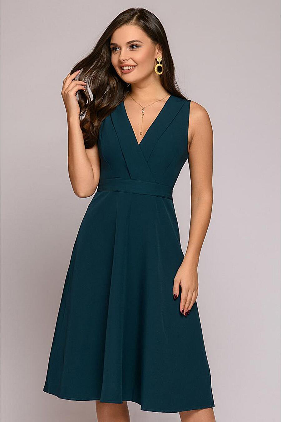 Платье 1001 DRESS (169262), купить в Moyo.moda