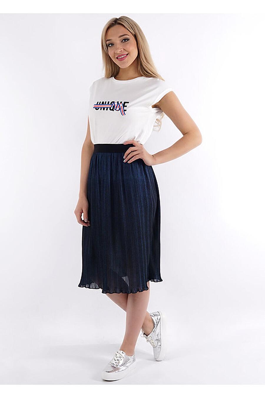 Юбка для женщин CLEVER 169273 купить оптом от производителя. Совместная покупка женской одежды в OptMoyo