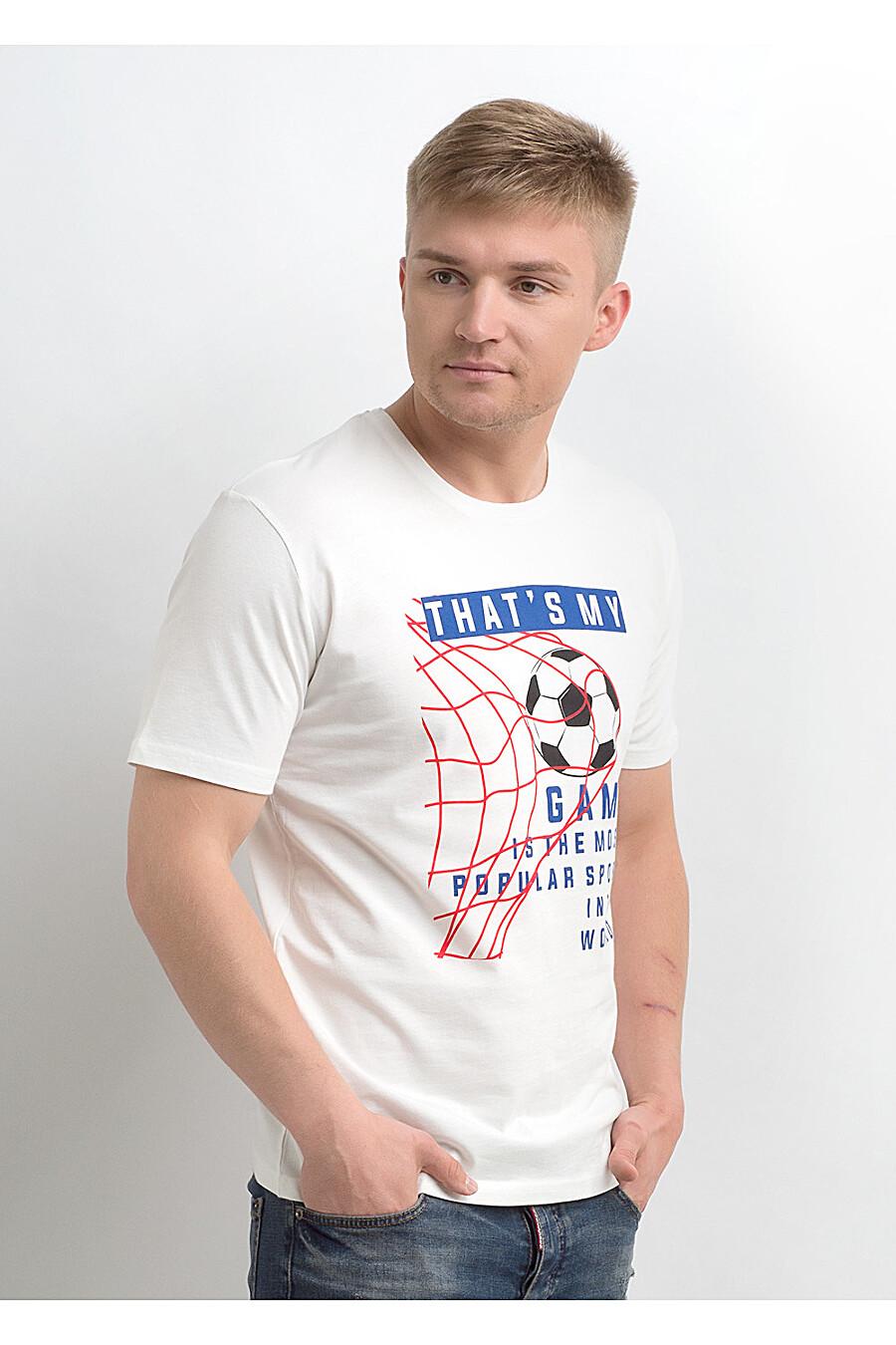 Футболка CLEVER (169295), купить в Optmoyo.ru