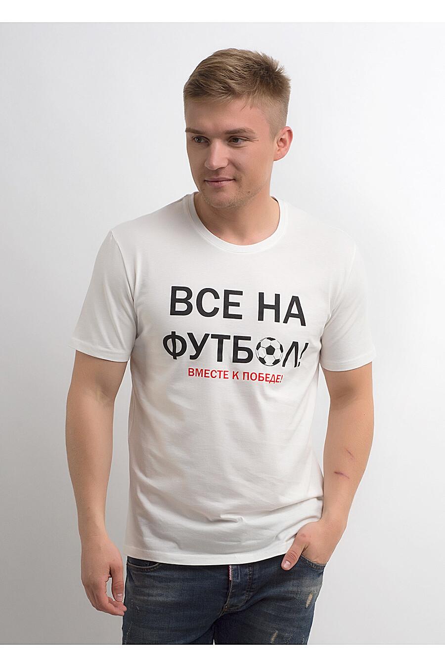Футболка CLEVER (169299), купить в Optmoyo.ru