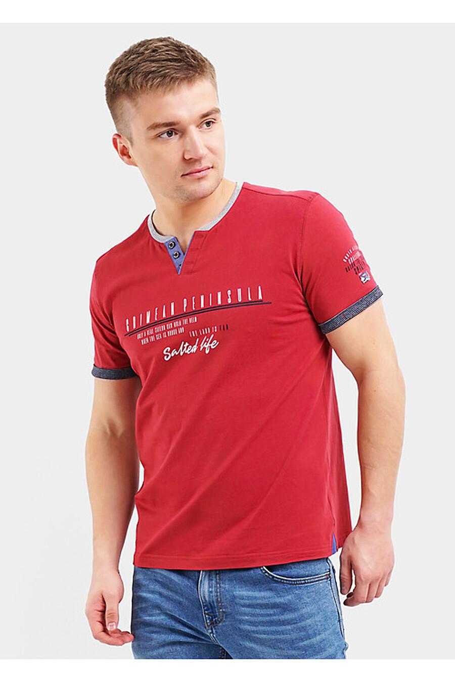 Футболка для мужчин CLEVER 169375 купить оптом от производителя. Совместная покупка мужской одежды в OptMoyo